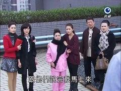 Phong Thuy The Gia Phan 3 Tap 558 Tap Cuoi Phim Da