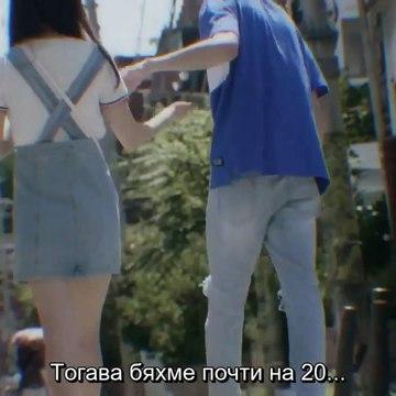 [BG SUB] Go Back Dairy 04