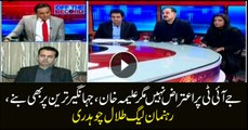 No reservations on JIT but same should be made against Tareen, Aleema Khan: Talal