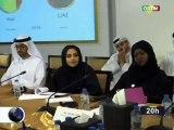 ORTM - Les travaux de la 1ère session de la grande commission mixte Mali-Emirats Arabes Unis