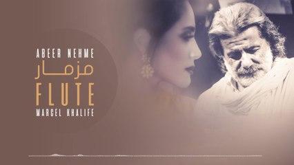 Abeer Nehme - Flute