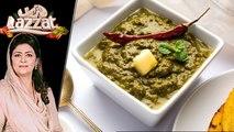 Malai Kofta Recipe by Chef Shireen Anwar 18 December 2018