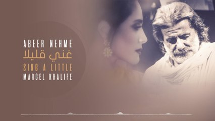 Abeer Nehme - Sing A Little
