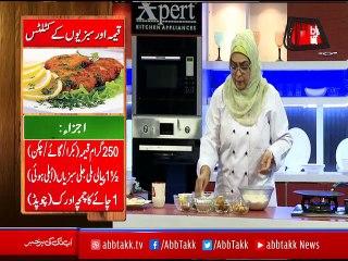 Abb Takk - Daawat-e-Rahat - Ep 411 (Qeema aur sabziyon k cutlets) - 18 Dec 2018