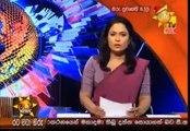 Hiru 7 O' Clock Sinhala News - 19th December 2018