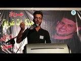 الشاعر زين كريم | مهرجان مذكرات غريق | الذكرى السنوية الاولى للراحل الشاعر الحسيني  محمد الفنداوي