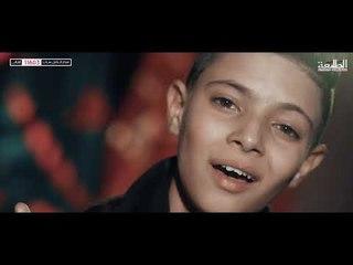 نور الكعبي | مصيبة | Offical video Clip 2018