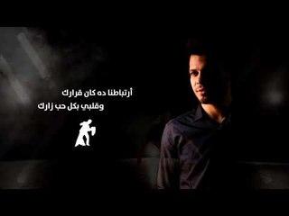 Hussein Ghandy - Raqset Wada3 (Official Music Video) | حسين غاندي - رقصة وداع توزيع بيدو ياسر