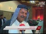 تقرير  عن رفض العشائر في محافظة كربلاء المقدسة عن مشروع تقسيم العراق