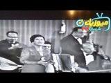 حفل ام كلثوم  علي قناة ميوزيك شعبي  تردد 11602 أفقي