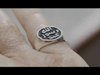 الشيخ صلاح الجمل | انشودة بمناسبة المولد النبوى الشريف