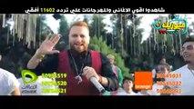 """كول تون - بتجوز """" خضر /- و الراقصة غزل """"  ميوزيك شعبي 2018"""