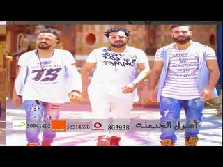 El Merazeyah-Osol el gad3ana  المرازية - اصول الجدعنه