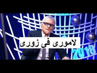 مهرجان لاموري في زوري |  غناء احمد ديسكو |  توزيع حسين ميجا 2018