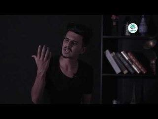 الشاعر عباس الحمداني || العطش والموت || 2018