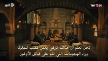 مسلسل ارطغرل الحلقة 128 مترجم  موقع النور-قيامة ارطغرل الحلقة 7الجزء الخامس - القسم الثانى