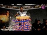 الشاعر علي نجم || مهرجان الحشد فقار علي || بغداد - الامين