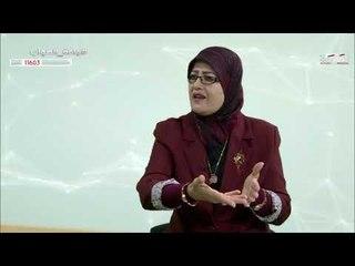 برنامج جادة الصواب | الدكتورة نضال العبادي | تقديم ابو تراب | قناة الطليعة الفضائية