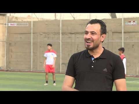 برنامج الكشاف | الحلقة 14 | مدينة الصدر | قناة الطليعة الفضائية