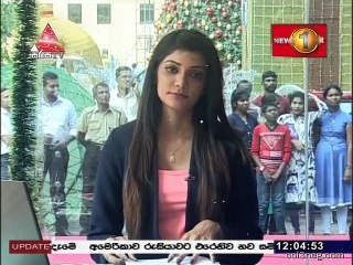 Sirasa Lunch Time News 20/12/2018