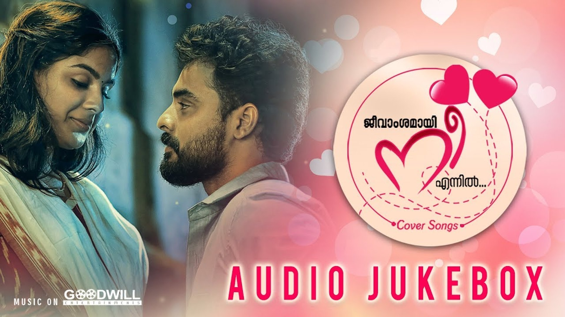 Jeevamshamayi Nee Ennil Cover Audio Jukebox | Theevandi
