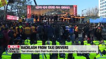 Taxi unions stage third massive rally in Seoul to protest against carpool service