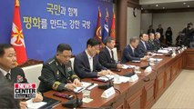 President Moon briefed by defense, gender equality ministries on 2019 policy plans