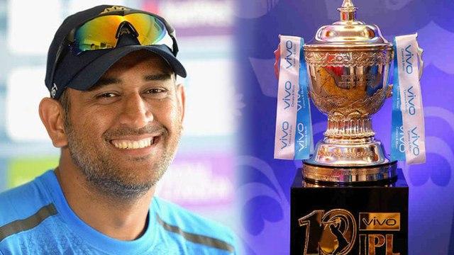 IPL 2019 : CSK Captain Dhoni Salary ₹122.84 Crore In His IPL Career | Oneindia Telugu