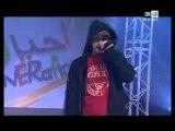 Mobydick - Ma clique et moi (Rap Maroc)