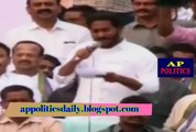 కెసిఆర్ ఛీ కొట్టాడు అయిన చంద్రబాబుకి సిగ్గులేదు _ YS Jagan Mohan Reddy _ YSRCP Party - AP Politics