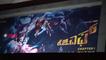KGF Kannada Movie : ಯಶ್ ಕೆಜಿಎಫ್ ಹೇಗಿದೆ ಅಂತ ಅಭಿಮಾನಿಗಳ ಬಾಯಲ್ಲೇ ಕೇಳಿ | FILMIBEAT KANNADA