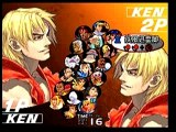 26.free play yox ken vs yamazaki93 ken