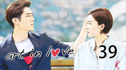 Art In Love 39(George Hu,Adi Kan)