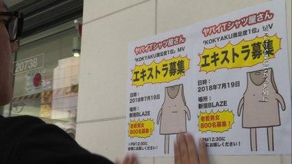 Yabai T-Shirts Yasan - Kokyaku Manzokudo No.1