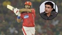 IPL 2019 : Sourav Ganguly Felt Happy Over Yuvraj Singh taken by Mumbai Indians | Oneindia Telugu