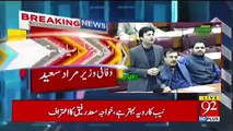 They don't need Justice, they need Justice Qayum, they don't need Ehtesab, they need Ehtesab ur Rehman- Murad Saeed