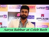 IWMBuzz: Aarya Babbar spotted at IWMBuzz Celeb Party