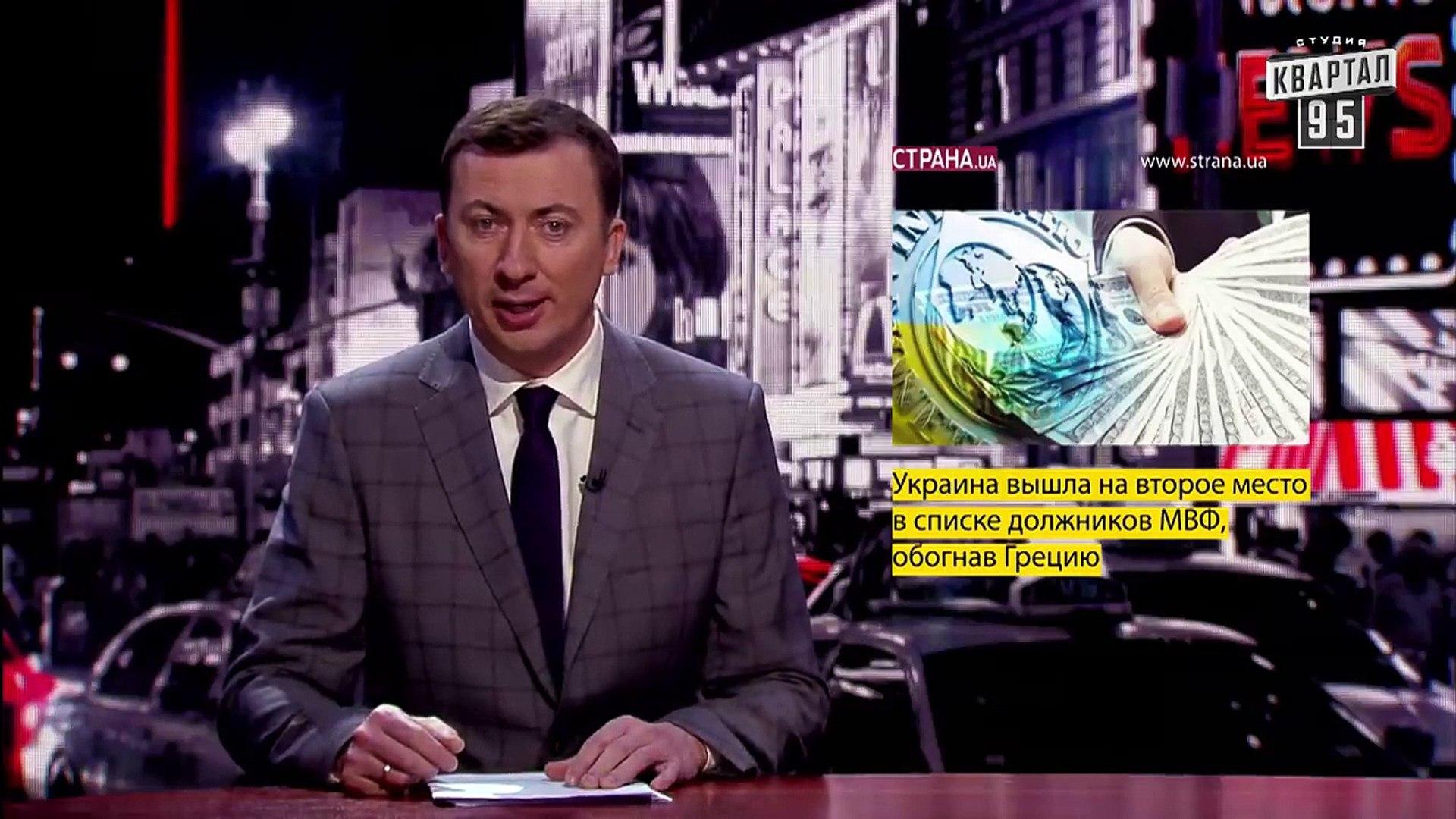 Все грехи и ляпы Евгения Кошевого и Валерия Жидкова - Новый ЧистоNews от 20.12.2018