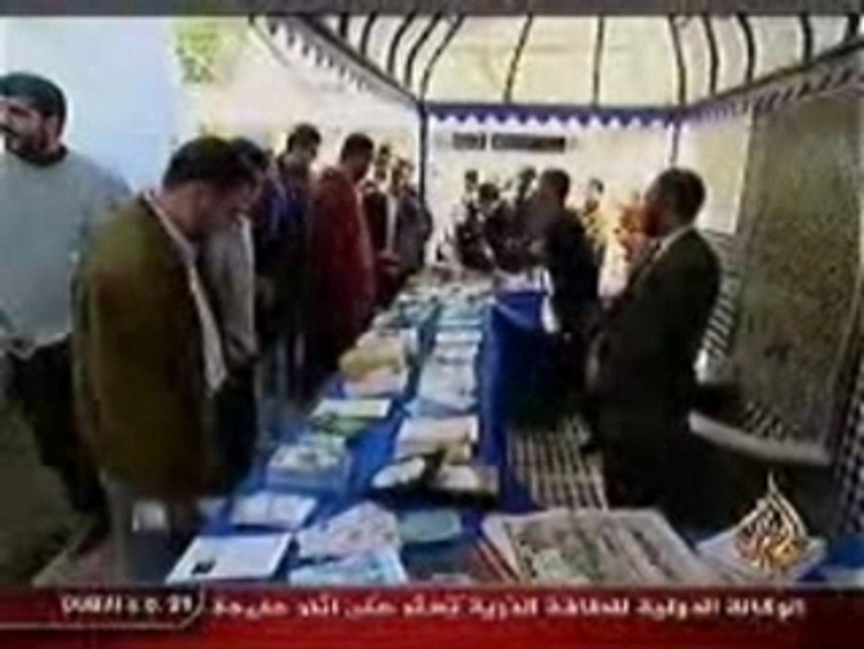 Aljazeera العدل والإحسان على