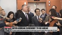 South Korea and U.S. agree to proceed with groundbreaking ceremony for inter-Korean railway project next week