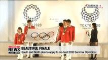 2018 PyeongChang Olympics begins long journey towards peace on Korean Peninsula