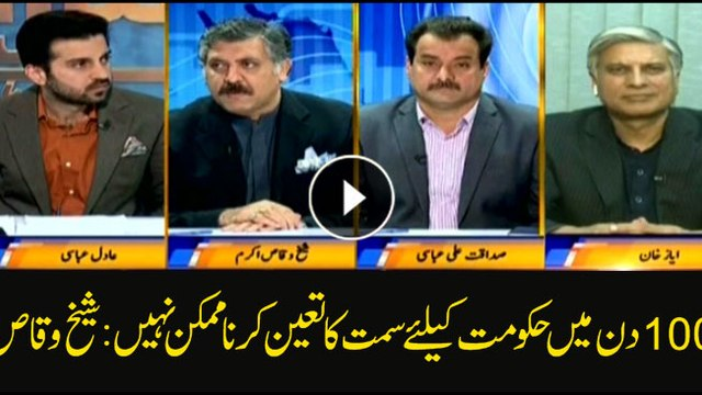 It's not possible for govt to determine its direction in 100 days: Waqas Akram