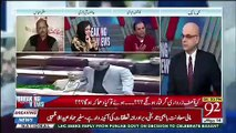Maryam Nawaz is quite because she couldn't take it going to jail & is scared of going again - Kashif Abbasi