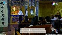 KIEP HO GIONG RONG TAP 23 - PHIM THAI LAN HAY TRON BO