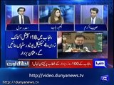 Today, it seems that Usman Buzdar has become a part of broad political narrative of PTI- Habib Akram