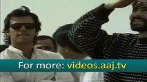 PM Imran Khan kite flying. video viral