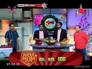 Cook Pakshaya 23/12/2018