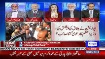 Imran Khan Ko Kis Se Khatra Hai ?? Haroon Rasheed Tells