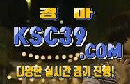 인터넷경마사이트 온라인경마 K S C 3 9쩜 C0M ♣ ♤ ♣ 경마총판