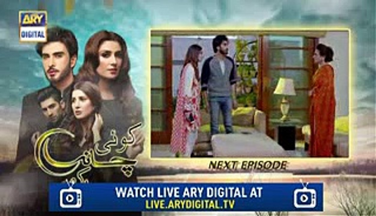 Koi Chand Rakh Episode 21 _ Teaser _ - ARY Digital Drama_low